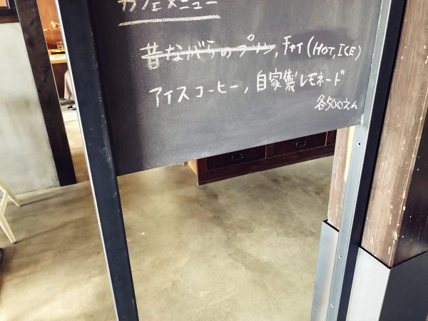 ヤエ食堂13