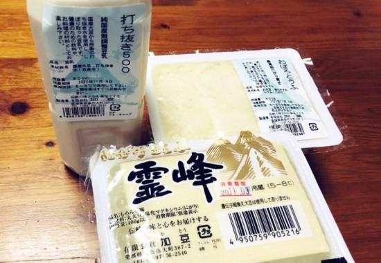 愛媛県西条市 加豆の豆腐