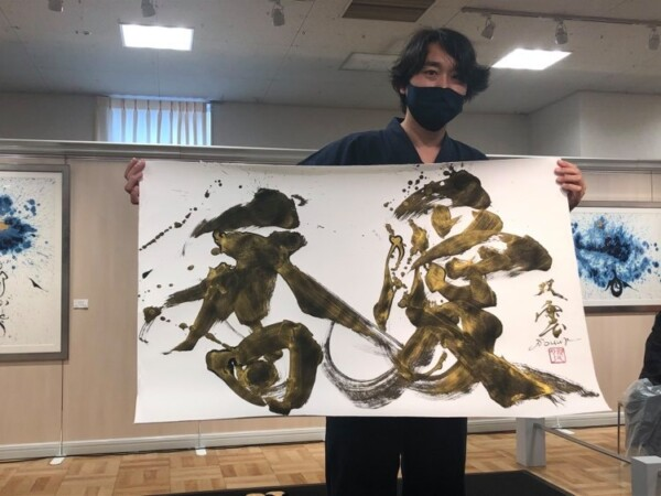 武田双雲展~夢~三越高松